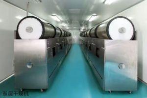 Tumbler Drying Machine