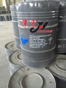 Excellent Quality Calcium Carbide Cac2 pictures & photos