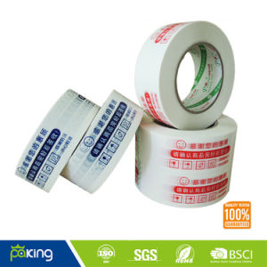 Color Printed BOPP Packing Tape for Box Sealing pictures & photos