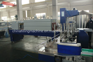Fully Automatic Bottle Packaging Heating Shrink Wrapping Equipment pictures & photos