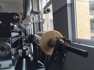 Glue Sticks to Paper Laminating Machine pictures & photos