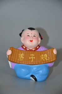 Lovely Chinese Gift pictures & photos