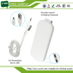 4000mAh/5000mAh/10000mAh Portable Power Bank Charger with Belt Clip pictures & photos