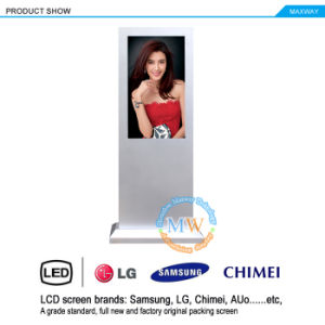 Waterproof IP65 49 Inch Outdoor Advertising Digital Display Screen (MW-491OE) pictures & photos