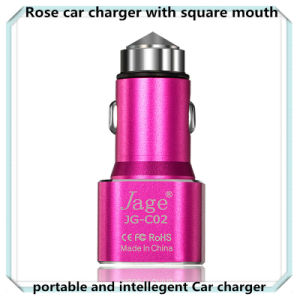 Colorful Aluminum Car Charger, Multi Port USB Charger