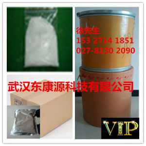 Allantoin API Product Technical Parameters of Basic Uses Synthesis Testing Standards pictures & photos
