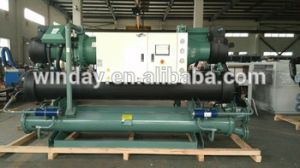 Reasonable Water Cooled Screw Chiller Price pictures & photos