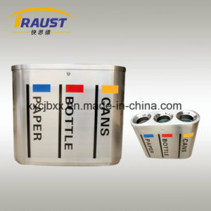 3 Compartment Stainless Steel Outdoor Stand Segregated Garbage Bin pictures & photos
