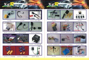 12V LED Electricauto Flasher IC Winker Relay Honda Accord 3pin pictures & photos