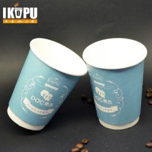 Hot Double Wall Paper Tea Coffee Cups Personalized Disposable Cups pictures & photos