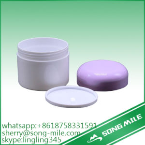 PP Round White Polypropylene Plastic Jar and Container pictures & photos