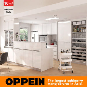 10 Square Meters Japanese-Style Galley Kitchen Design (OP16-HPL06) pictures & photos