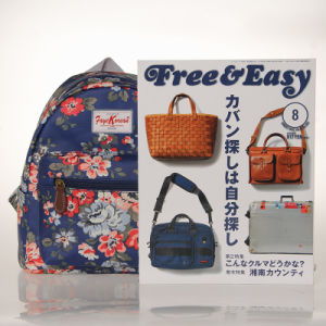 Small Size Waterproof PVC Retro Floral Canvas Backpack Bag (23280) pictures & photos