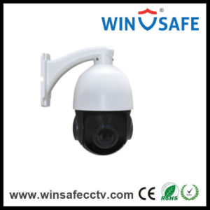 2.0MP Ahd PTZ Waterproof Camera Mini Outdoor IP HD IR High Speed Dome Camera pictures & photos