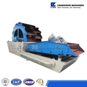 Hot Sale and Low Price Sand Washing Machine in India pictures & photos