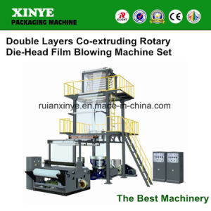 Two Layer Plastic Film Making Machine pictures & photos