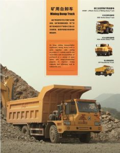XCMG Hot Sale Dump Trucks for Sale pictures & photos