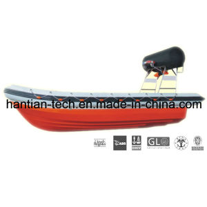 Inflatable Fender Righd Fast Rescue Boat Approval by Solas (45Q) pictures & photos