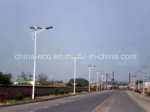 70W Solar Street Light with 8m Pole