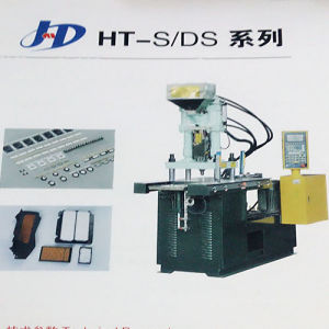 Ht-30s Single Sliding Plate High Speed Injection Molding Machine