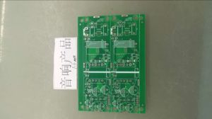 Double Sided PCB Printed Circuit Board Multilayer PCB for Audio Products pictures & photos