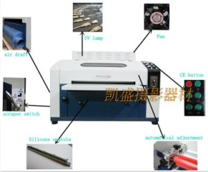 Ce 24inches UV Coating Machine, Mini Desktop UV Machine pictures & photos