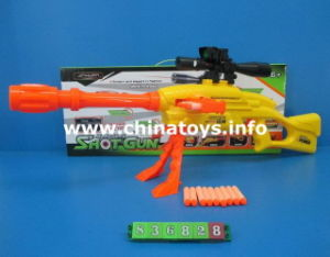 Plastic Frisbee Soft Bullet Boy Gift Toy Gun (836828) pictures & photos