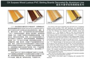 Ck Surpass Wood Luxious Nail-Hidden and Waterproof PVC Skirting pictures & photos