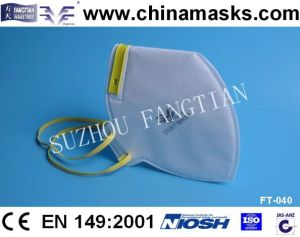 CE Face Mask Non-Woven Dust Mask High Quality Respirator pictures & photos