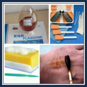 Povidone Iodine/Pvp Iodine Antiseptic Manufacturer pictures & photos