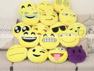 Funny Cartoon Doll Cushion Personality QQ Expression Lovely Cushion pictures & photos