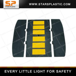 Sb-A74-007 Reflective Rubber Speed Bump Portable Speed Bump pictures & photos