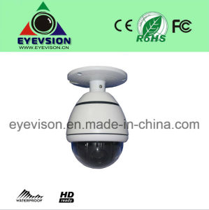 CCTV HD (960H) CCD Dome Security Camera (EV-PTZ71400-Ma) pictures & photos