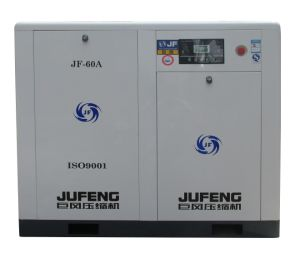 Jufeng VSD Screw Air Compressor Jf-60az Direct Driven Variable Frequency (8 Bar) 60HP/45kw