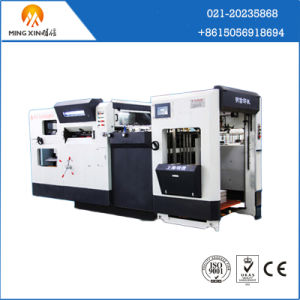 High Speed Double Wall Cardboard Creaing and Die Cutter