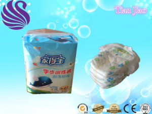 Chinese Economic Disposable Pull up Baby Diapers in Bales Made in China pictures & photos