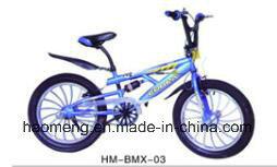 20 Inch Children Fashion BMX Bicycle/Freestyle Children Bike pictures & photos