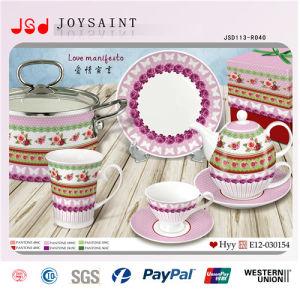 47PCS Square Shape Porcelain Tableware pictures & photos