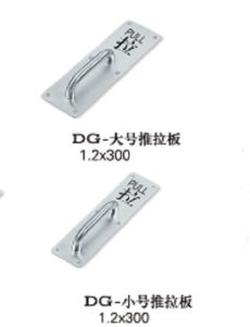 High Quality Stainless Steel Glass Door Handle Pull/Dg-Pull pictures & photos