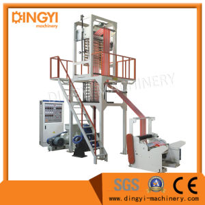 Double Color Film Blowing Machine (DY-45X2) pictures & photos