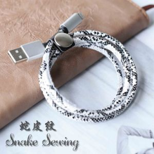 2.4A Fast Charging Snake Skin Sew Leather Line USB Cable pictures & photos