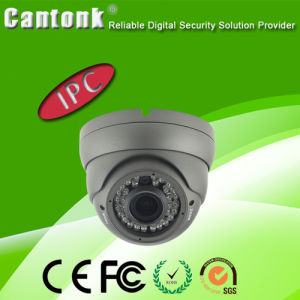 Starlight Hisilicon H. 265 Digital Security Mini IR Dome IP Camera (IP-SHT30SL) pictures & photos