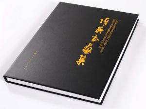 2016 Hard Cover Book Printing with Gold Stamping (DPC005) pictures & photos