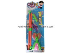Plastic Toy of Cleaning Play Set pictures & photos