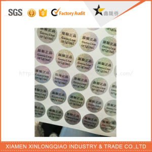 Anti Fake Label Printing Paper Anti-Counterfeiting Security Hologram Sticker pictures & photos