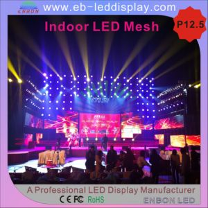 P12.5 Indoor Mesh Transparent video Wall Curtain pictures & photos