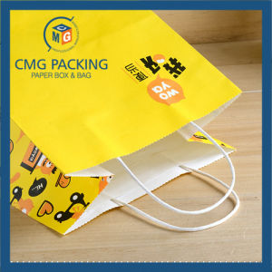 Promotional Kraft Gift Packing Paper Bag (DM-GPBB-121) pictures & photos