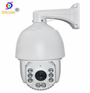 27X 480tvl Sony CCD High Speed Outdoor Dome IR IP Dome Camera (IP-380H) pictures & photos