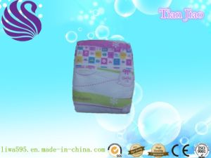 Best Selling High Quality Baby Diapers with High Quality pictures & photos
