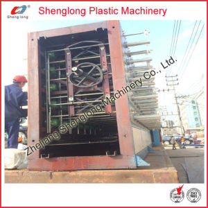 Plastic Tape Winding Machine (SL-STL-240) pictures & photos